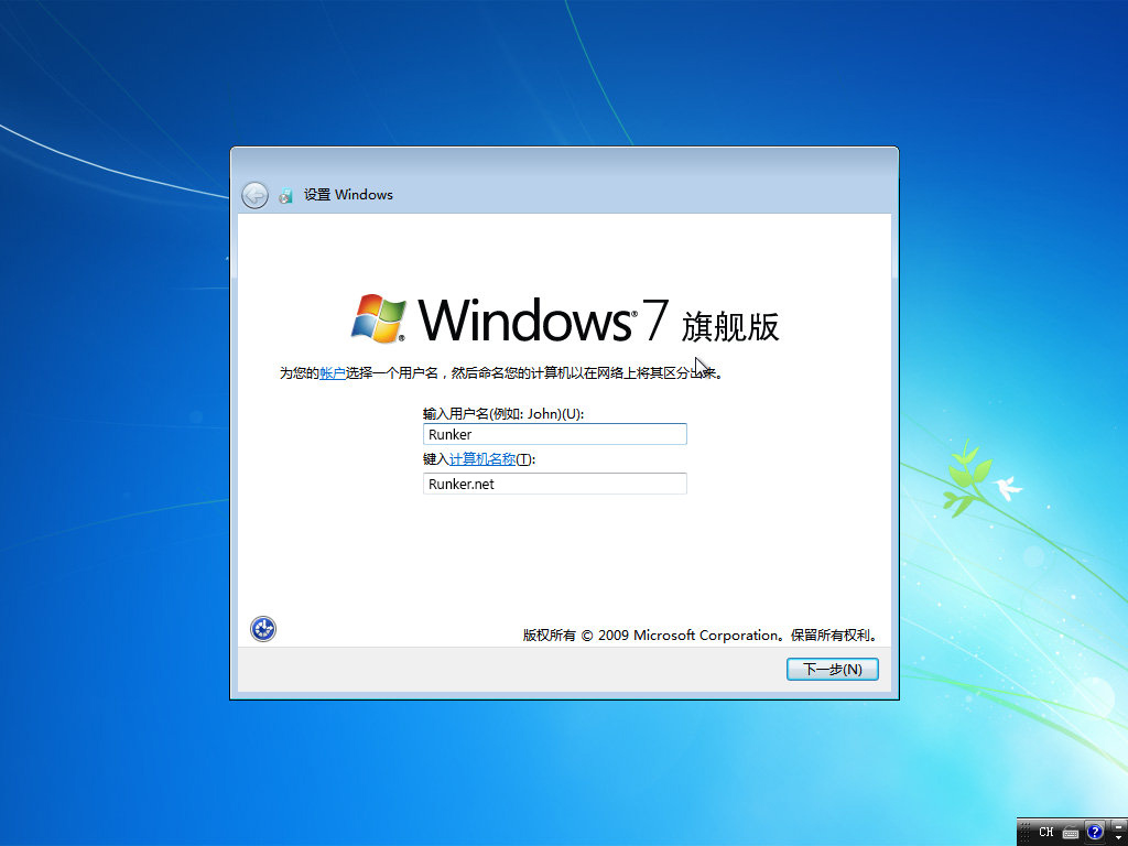 Windows7微軟官方原版鏡像下載
