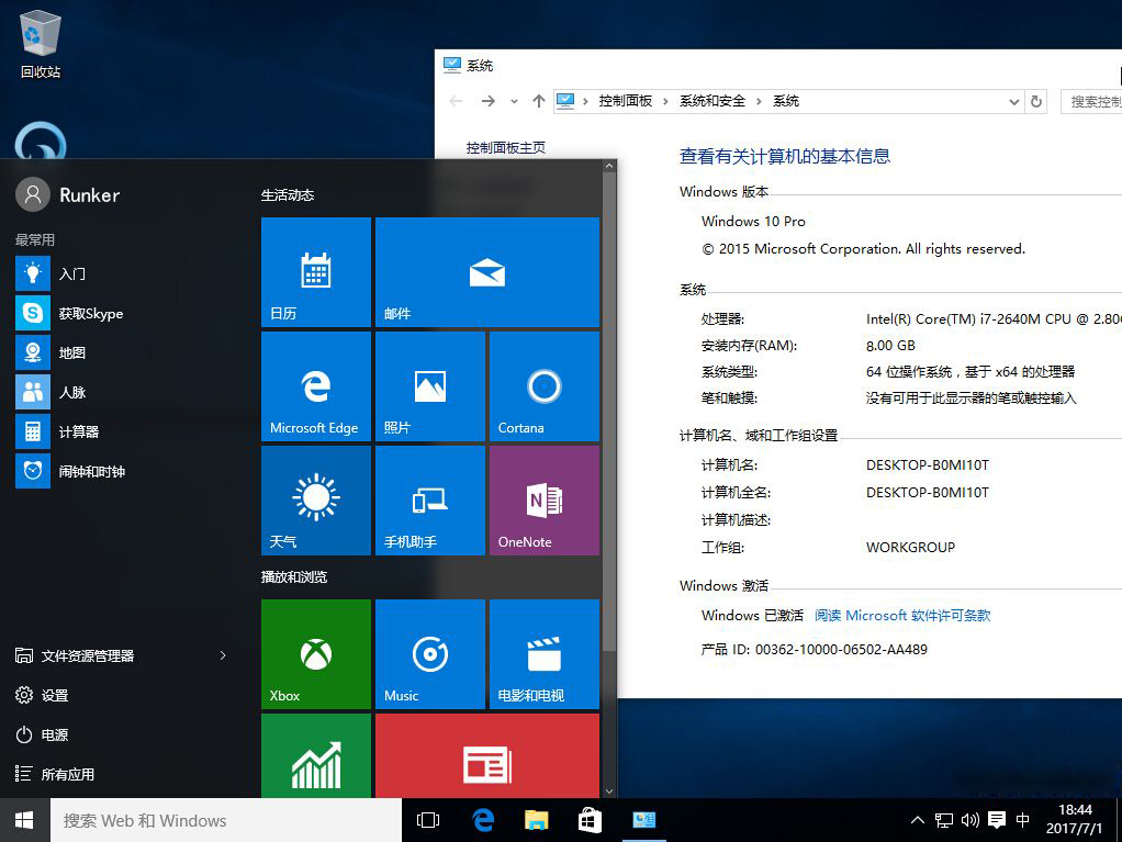 win10原版系统iso镜像下载