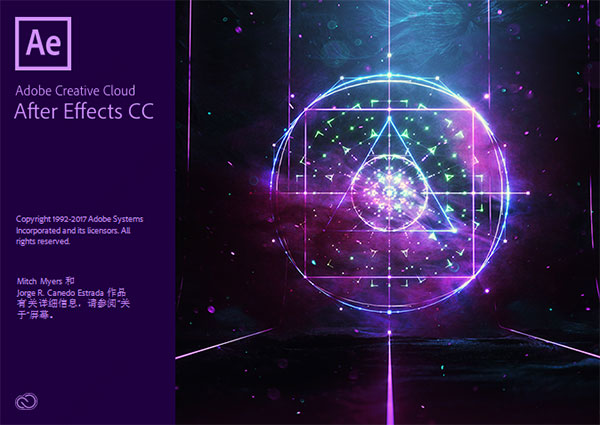 After Effects CC視頻教程下載